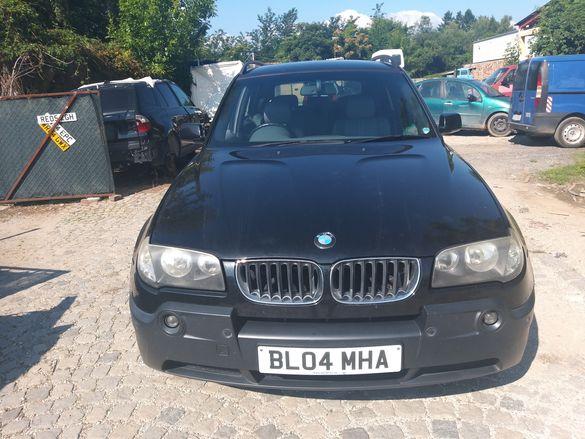 На части БМВ Х3 Е83/BMW X3 E83