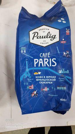 Срочно поодам кофе в зернах