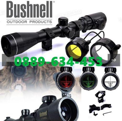 ПРОФЕСИОНАЛНА Точкова оптика оптически прицел Bushnell мерник за пушка