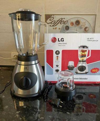 Блендер LG 877 Измельчитель соковыжималка кофемолка.