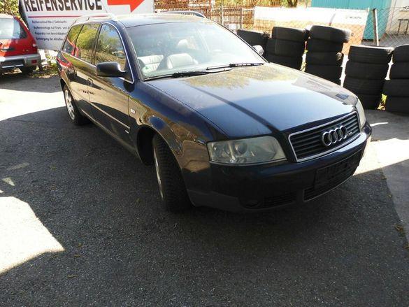 Audi/Ауди A6 2.5TDI 180k.c. Quattro На части !