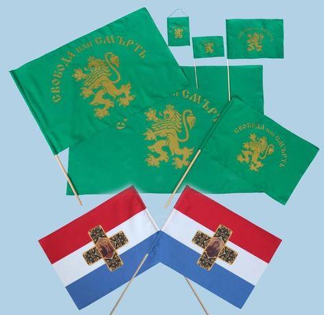 Знаме Свобода или Смърт и Самарско знаме,60х90,45х75,30х46 20х26,1