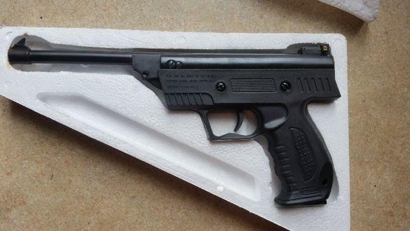 Въздушен Пистолет С-3