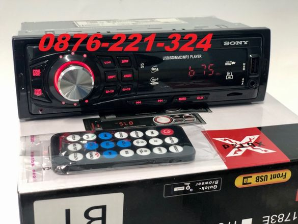 Радио за кола mp3 player USD SD FM RADIO bluetooth cd sony касетофон