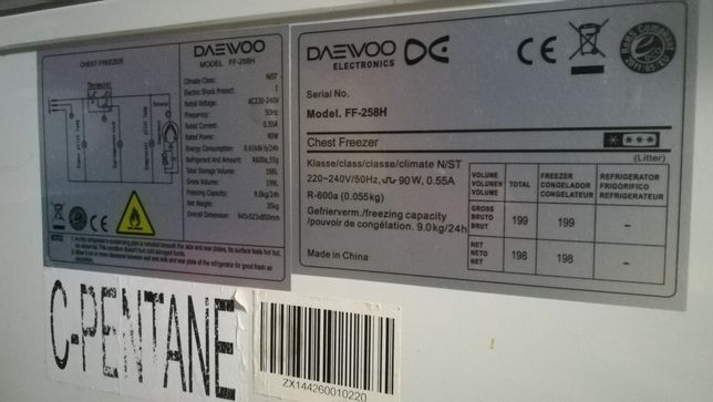 Lada frigorifica defectă Daewoo