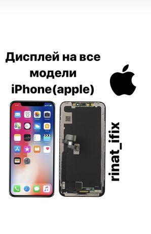 Дисплей (Экран) на iphone X/Xr/Xs/Xs Max/11/11 pro/12/12 pro