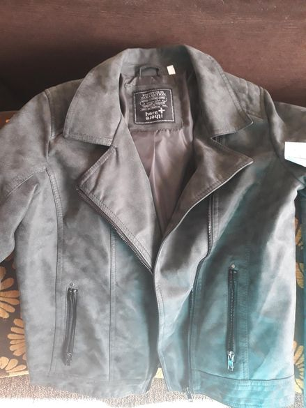 Марково якенце