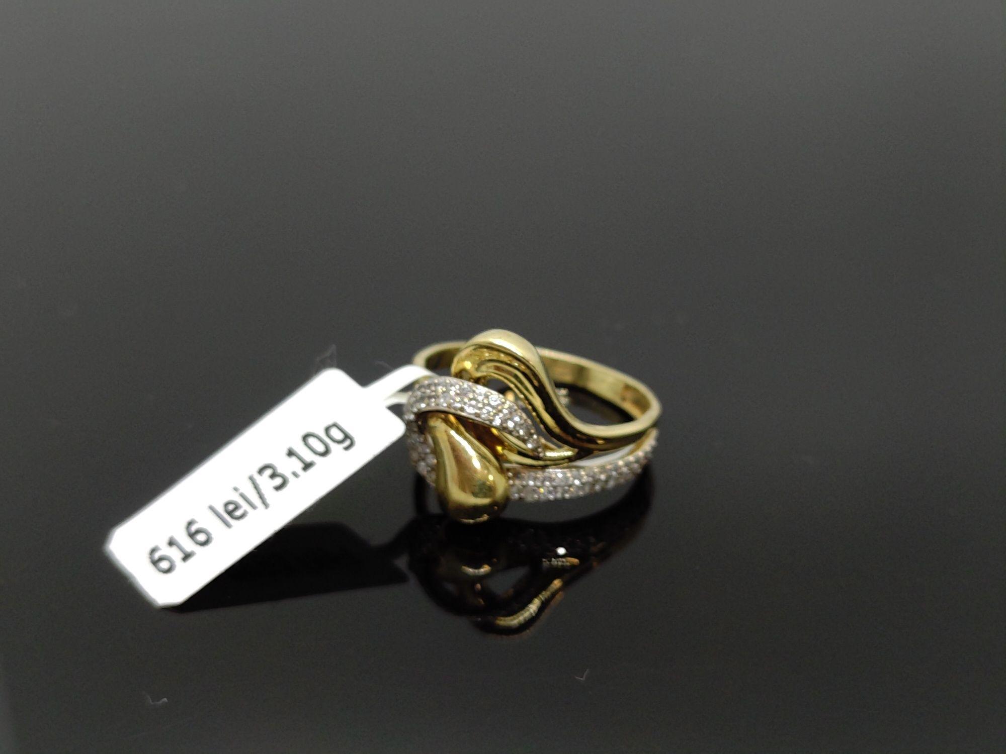 Amanet Royal: Inel aur 14k/3,10 gr