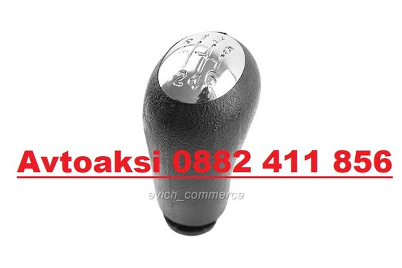 Топка за скоростен лост -0048