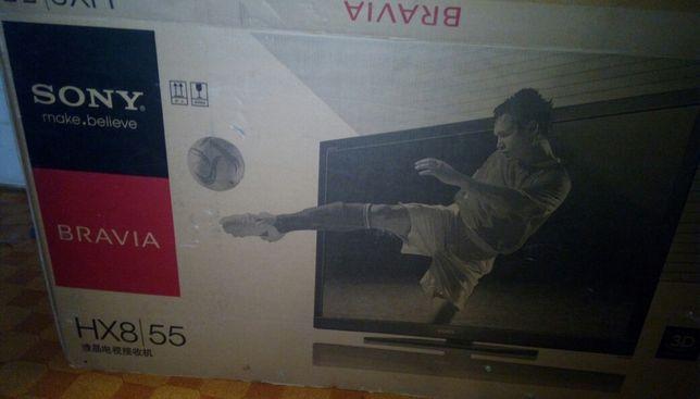 Телевизор HX 8 - 55 LED 3 D *(НЕ СМАРТ)* Сони Бравиа Sony Bravia