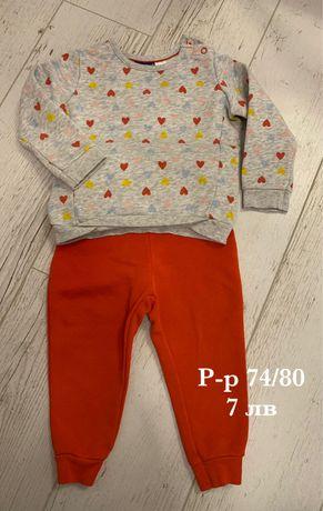 Бебешке дрехи за момиче