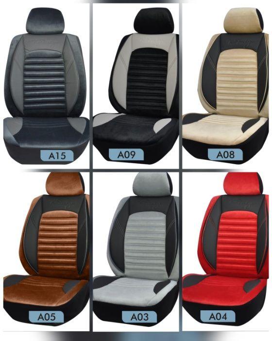 Husa auto Premium Elite,set complet,bancheta fractionata 1/3-2/3