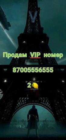 Продам VIP номер