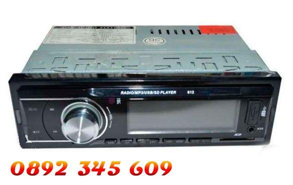 Pioneer DEH-602 +bluetooth -хендсфри Mp3,usb,sd радио плеар ,четящ USB