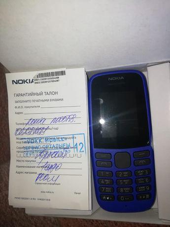 Продам новый сотовый телефон с документами