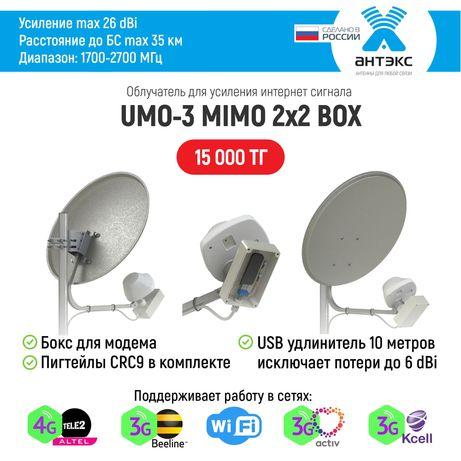 Антенна 4G Антекс модем Huawei 3372 антена petra nitsa umo интернет