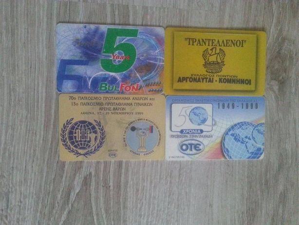 Colectie cartele telefonice din Grecia