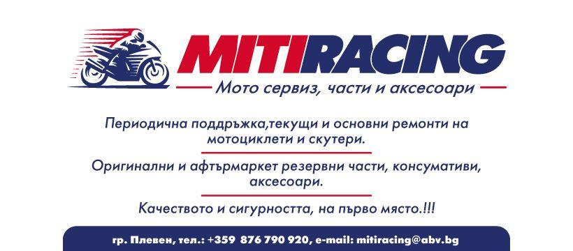 Мото-Скутер Сервиз Плевен