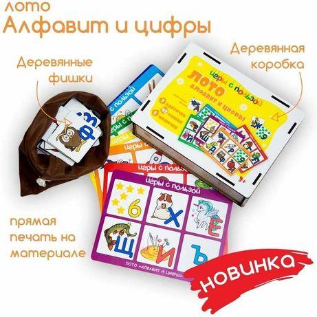 """Детское лото """"Алфавит"""". Игры для развития."""