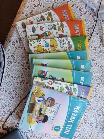 Учебники для 1 класса программа NIS