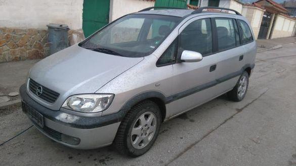 НА ЧАСТИ! Opel Zafira EcoM 1.6i 97 кс. заводски метан Зафира Z16YNG