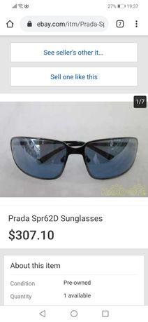 Prada Made In Japan Titanium Слънчеви очила
