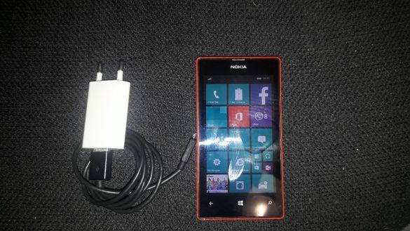 Nokia 520 + подарък гръбче