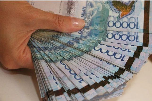 Деньги в долг, под залог