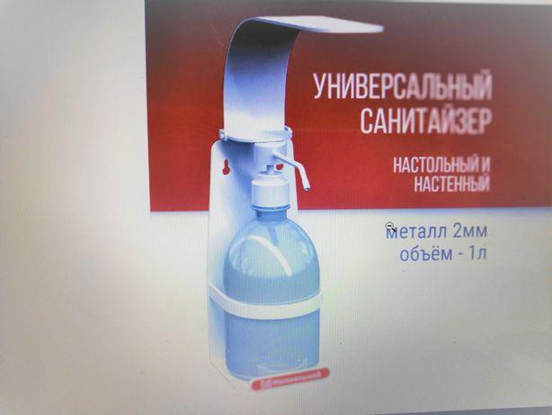 Дозатор локтевой