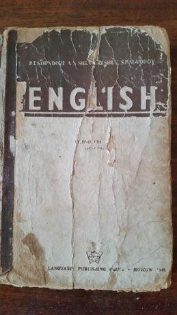 Учебник английского языка,раритет 1945г.