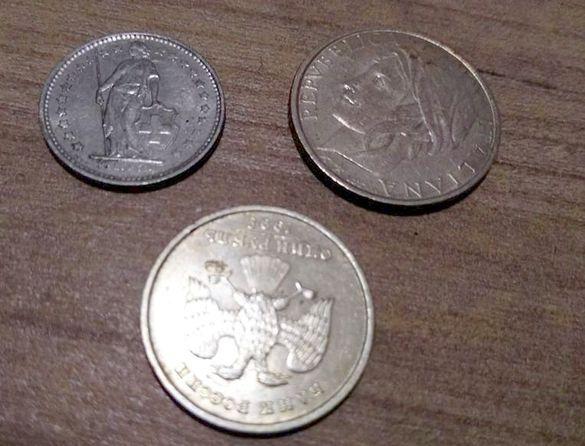 Монети - денари, леи и рубли. Нумизматика, колекция