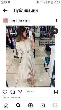 Платье плиссе Италия