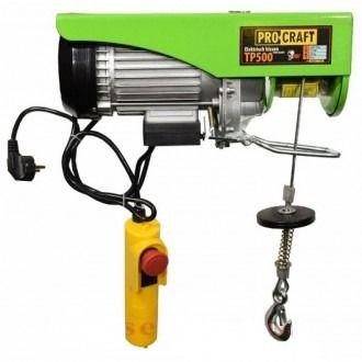 Scripete - Troliu Procraft 125/250 kg - Palan electric macara