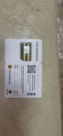 Новый белайн без тарифа 0тн интернет 4G+ связь хорошая +7776/141/43/43