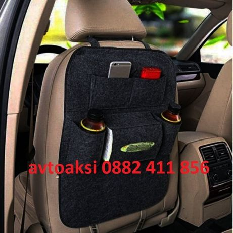 Текстилен органайзер за седалка -2204