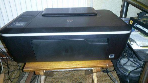 Цветен принтер HP