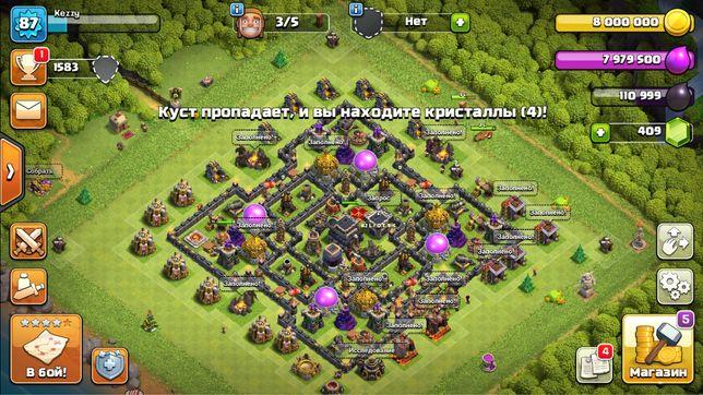 Clash of clans, Clash Royale