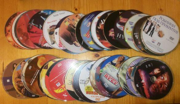 DVD с филми