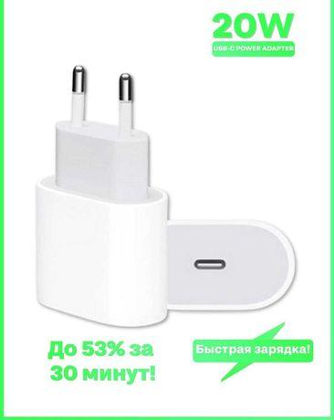 +ПОДАРОК!! 20W ват apple адаптеры зарядки шнур кабель на айфон Iphone