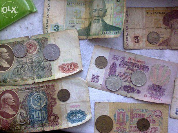 продаю монеты СССР и Латвии