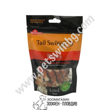 PetInt TailSwingers Bones - 100гр. - Добавъчна храна за Кучета