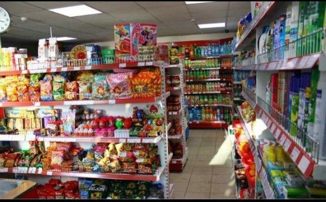 Магазин район Лазурный Квартал