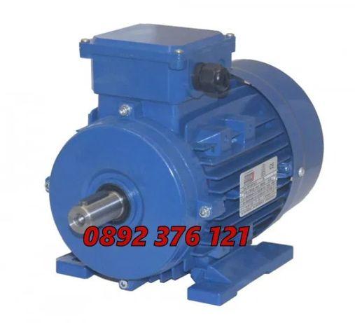 1.1kw Ел Двигател Руски Монофазен електро мотор за циркуляр месомелачк