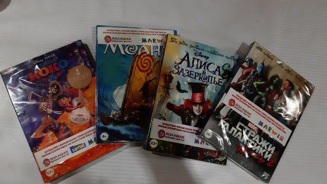 DVD диски с лицензионными фильмами и мультфильма на казахском языке