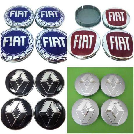 Метални Капачки за Джанти 4 броя 60/55мм Рено Фиат RENAULT FIAT