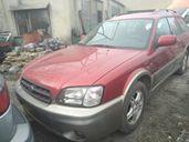 Subaru Outback 2.5 на части