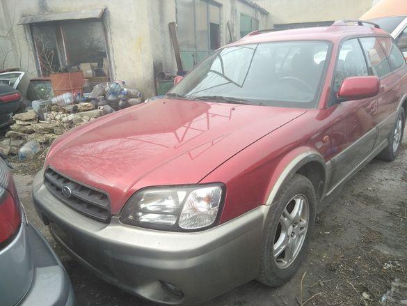 Субару Аутбек Subaru Outback 2.5