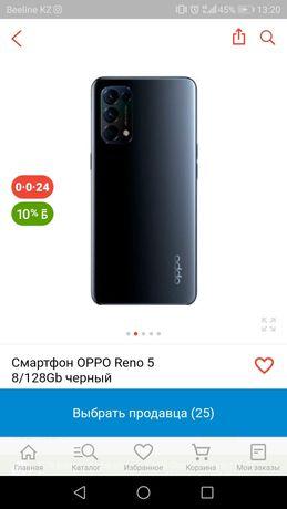Новый oppo reno5 128gb black