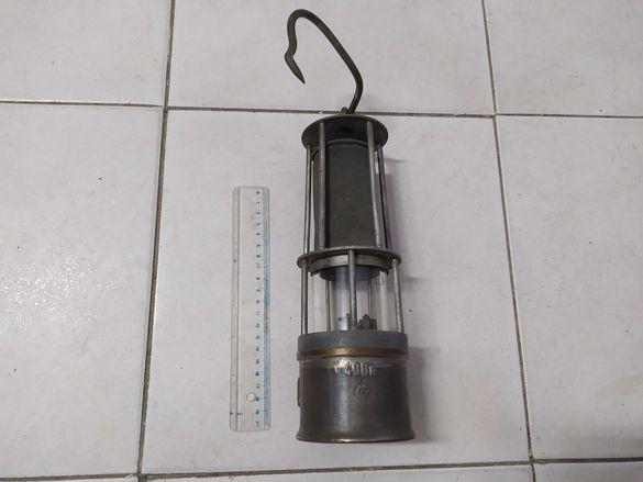 Миньорска стара лампа
