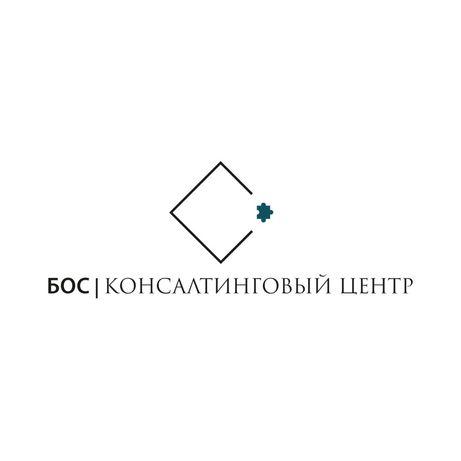 Оформление Гражданства РФ, Программа Переселения